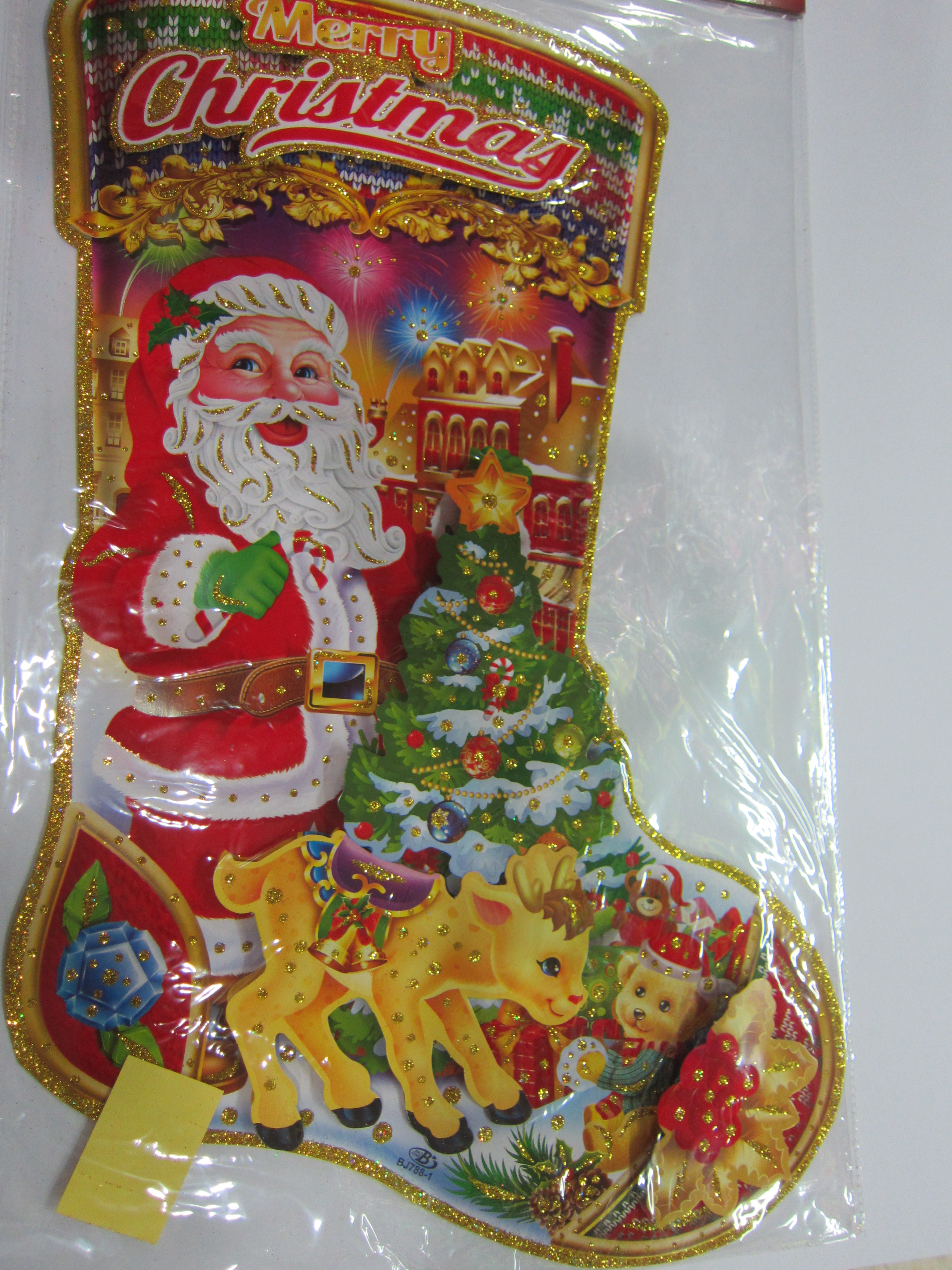 3D Paper Stocking
