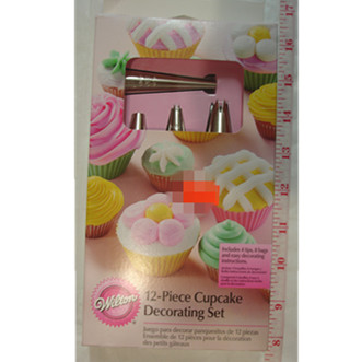 12-Piece Cupcake Decorating Set